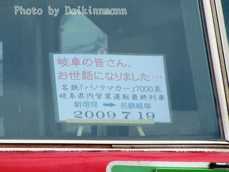 21_07_19_pkiast_2.jpg