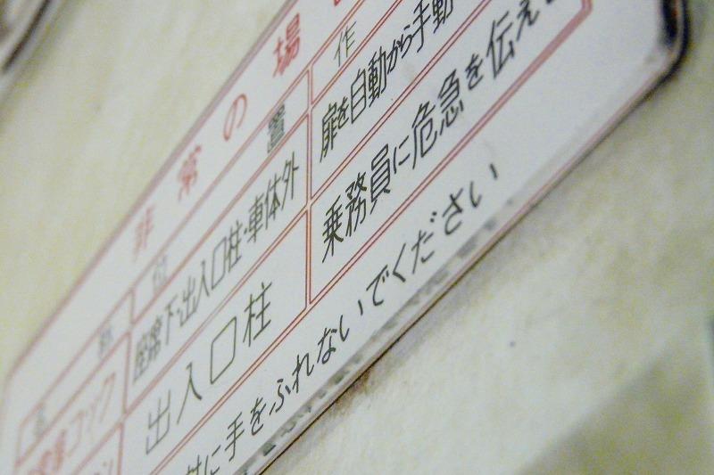 P1070576.jpg